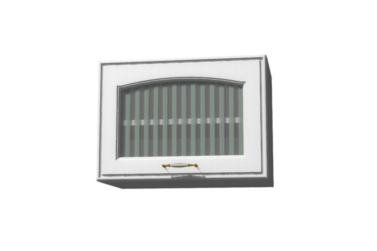 Nabytok-Bogart Amelia biela ws50 okgr - závesná digestorová skrinka